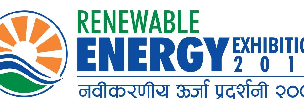 Renewable Energy Exhibition 2016